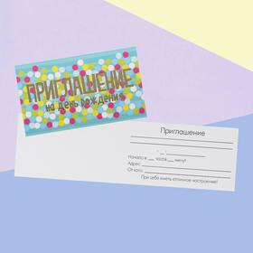 Birthday invitation, multi-colored circles, embossed, 12 x 7cm