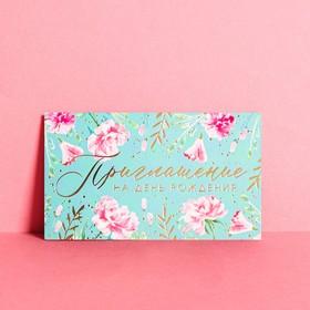 Birthday invitation, flowers, embossed, 12 x 7cm
