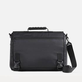 Сумка деловая, отдел на клапане, наружный карман, длинный ремень, цвет чёрный