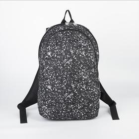 Рюкзак, 2 отдела на молнии, цвет чёрный