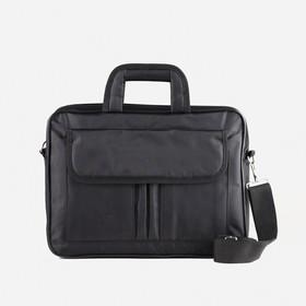 Сумка деловая, 2 отдела на молнии, наружный карман, длинный ремень, цвет чёрный