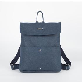 Сумка-рюкзак, отдел на клапане, 3 наружных кармана, цвет синий