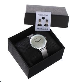 """Подарочный набор 2 в 1 """"Bolingdun"""": наручные часы, d=3.5 см, серьги"""