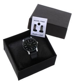 """Подарочный набор 2 в 1 """"Bolingdun"""": наручные часы, d=3.1 см, серьги"""