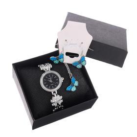 """Подарочный набор 3 в 1 """"Бабочки"""": наручные часы d=2.7 см, серьги, кулон"""