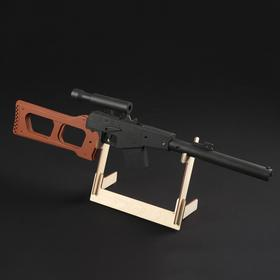 """Резинкострел """"Винторез с прицелом"""", окрашенный, автоматический"""