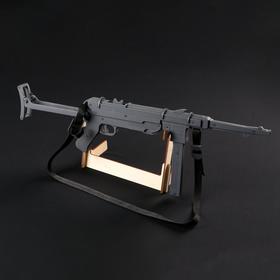 """Резинкострел """"Винтовка МП-40"""", с откидывающимся прикладом, окрашенный, автоматический"""
