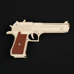 """Резинкострел """"Пистолет Дезерт игл"""", окрашенный, автоматический"""