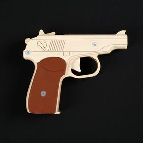 """Резинкострел """"Пистолет Макарова"""", окрашенный, автоматический"""