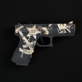 """Резинкострел  """"Пистолет Глок. Пустынный повстанец """", окрашенный, автоматический"""