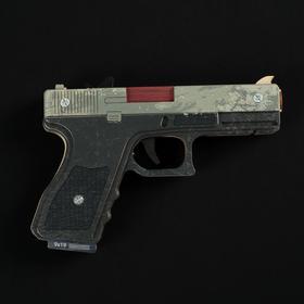 """Резинкострел  """"Пистолет Глок. Ястреб"""", окрашенный, автоматический"""