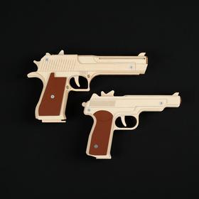 """Резинкострелы  """"Мощные пушки"""", окрашенные, автоматические"""