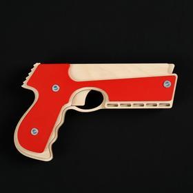 """Резинкострел  """"Пистолет"""", окрашенный, автоматический"""