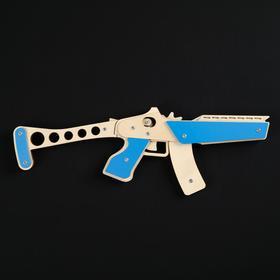 """Резинкострел  """"Автомат"""", окрашенный, автоматический"""