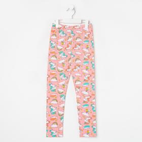 Легинсы для девочки «Единорожки», розовый, рост 116 см