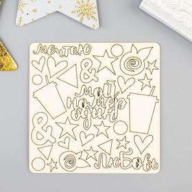 Chipboard set