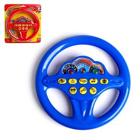 """Steering wheel music """"I also drive"""", sound effects, colors MIX"""