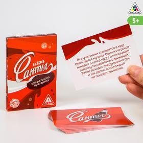 Фанты для детского праздника, 20 карт, 5+