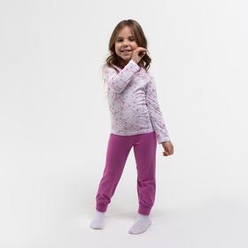Пижама для девочки, цвет белый/сирень, рост 122 см