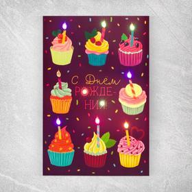 "Greeting card with garland ""Happy Birthday"", 14 x 21 x 0.3 cm"