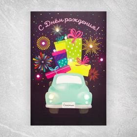 Birthday card with garland, 14 x 21 x 0.3 cm