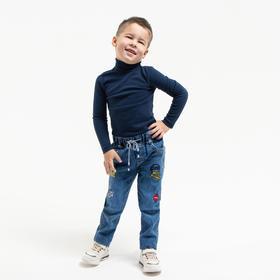 Водолазка для мальчика, цвет синий, рост 104 см