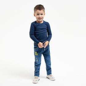 Лонгслив для мальчика, цвет синий, рост 104 см