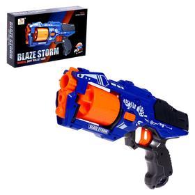 Бластер «Альп», стреляет мягкими пулями