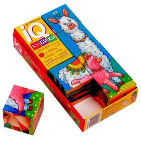 Кубики «Мой малыш», 6 штук, фигурные