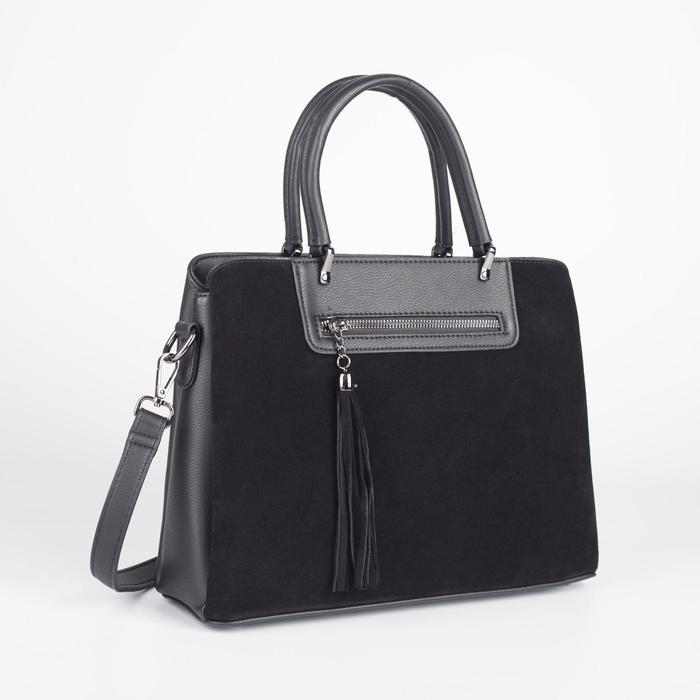 Сумка женская, отдел на молнии, 2 наружных кармана, длинный ремень, цвет чёрный - фото 770077