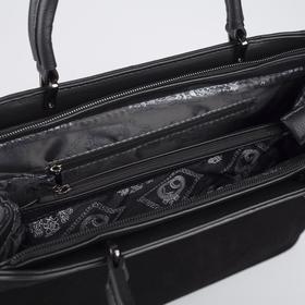 Сумка женская, отдел на молнии, наружный карман, длинный ремень, цвет чёрный - фото 52091
