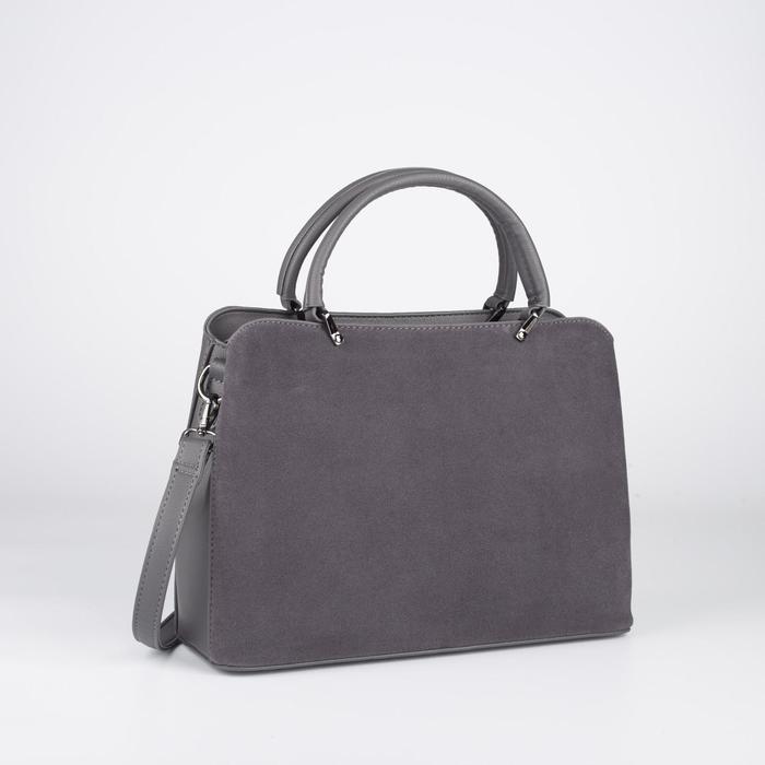 Сумка женская, отдел на молнии, наружный карман, длинный ремень, цвет серый - фото 770097