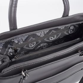 Сумка женская, отдел на молнии, 2 наружных кармана, цвет серый - фото 52123