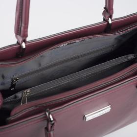 Сумка женская, отдел на молнии, наружный карман, цвет бордовый - фото 52131
