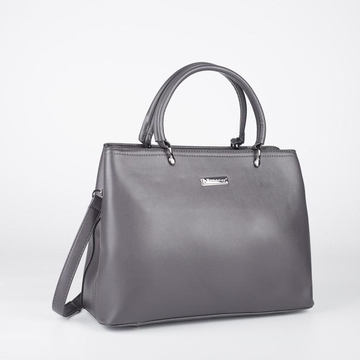 Сумка женская, отдел на молнии, наружный карман, цвет серый - фото 770149