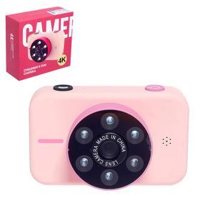 Детский фотоаппарат «Профи камера», с селфи-камерой и автофокусом, цвет розовый