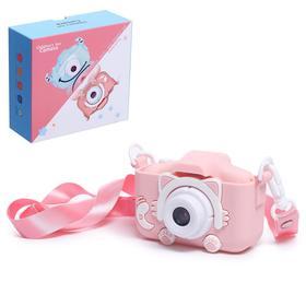Детский фотоаппарат «Суперфотограф», цвет розовый, виды МИКС