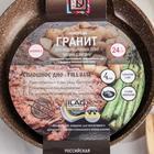Сковорода Dariis браун, d=24 см, антипригарное покрытие, индукция - фото 770238