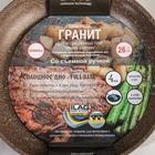 Сковорода Dariis браун, d=26 см, антипригарное покрытие, индукция - фото 770244