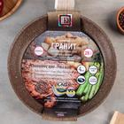 Сковорода Dariis браун, d=28 см, антипригарное покрытие, индукция - фото 770249