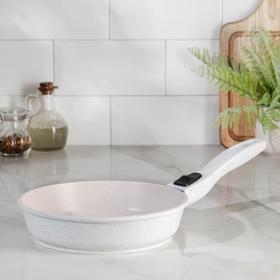 Сковорода Dariis гранит, d=20 см, антипригарное покрытие, цвет кремовый