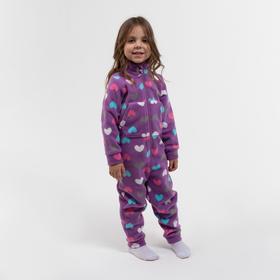 Комбинезон детский, цвет сиреневый/розовый, рост 98 см