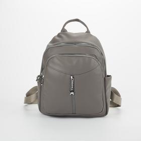 Backpack L-0963, 24*11*32, 2 zippered otd, 2 n / pockets, 2 side pockets, grey