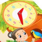 Книга с часиками картонная «Когда в зоопарке обед?» 10 стр. - фото 106749538