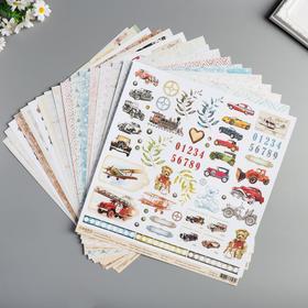"""Набор бумаги для скрапбукинга """"Про мальчиков"""" 16 листов 30.5х30.5см 190гр/м2"""