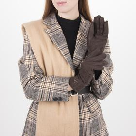 Women's gloves, 23.5 cm, dimensionless, insulated, classic, brown