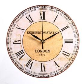"""Часы настенные """"Лондон"""", d=23.5, плавный ход"""