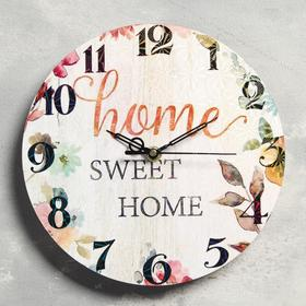 """Wall clock """"home sweet home"""", d=23.5, smooth running"""