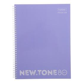 Тетрадь А4, 80 листов в клетку, на гребне NEWtone PASTEL Лаванда, обложка мелованный картон, глянцевая ламинация