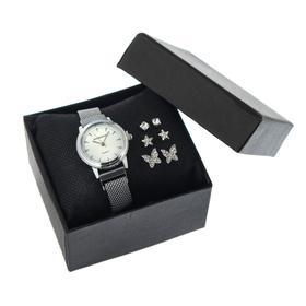 """Подарочный набор 2 в 1 """"Bolingdun"""": наручные часы, d=2.8 см, серьги"""